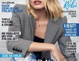 """Stiglo je novo, februarsko izdanje magazina """"Lepota i zdravlje""""! A u njemu…"""