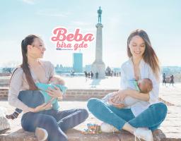 Beba bira gde – podrška dojenju u javnosti