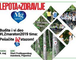 Raspoloženi za pešačenje u prirodi? Pridružite se #LZmaraton2019 timu i uživajte u šetnji i u vrednim poklonima!