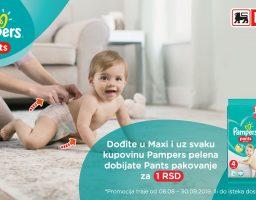 3,2,1… Krećemo: Pampers Pants za aktivne bebe