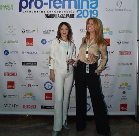 Uspešno održano četvrto izdanje regionalne konferencije za žene Pro-femina 2019 u Skoplju