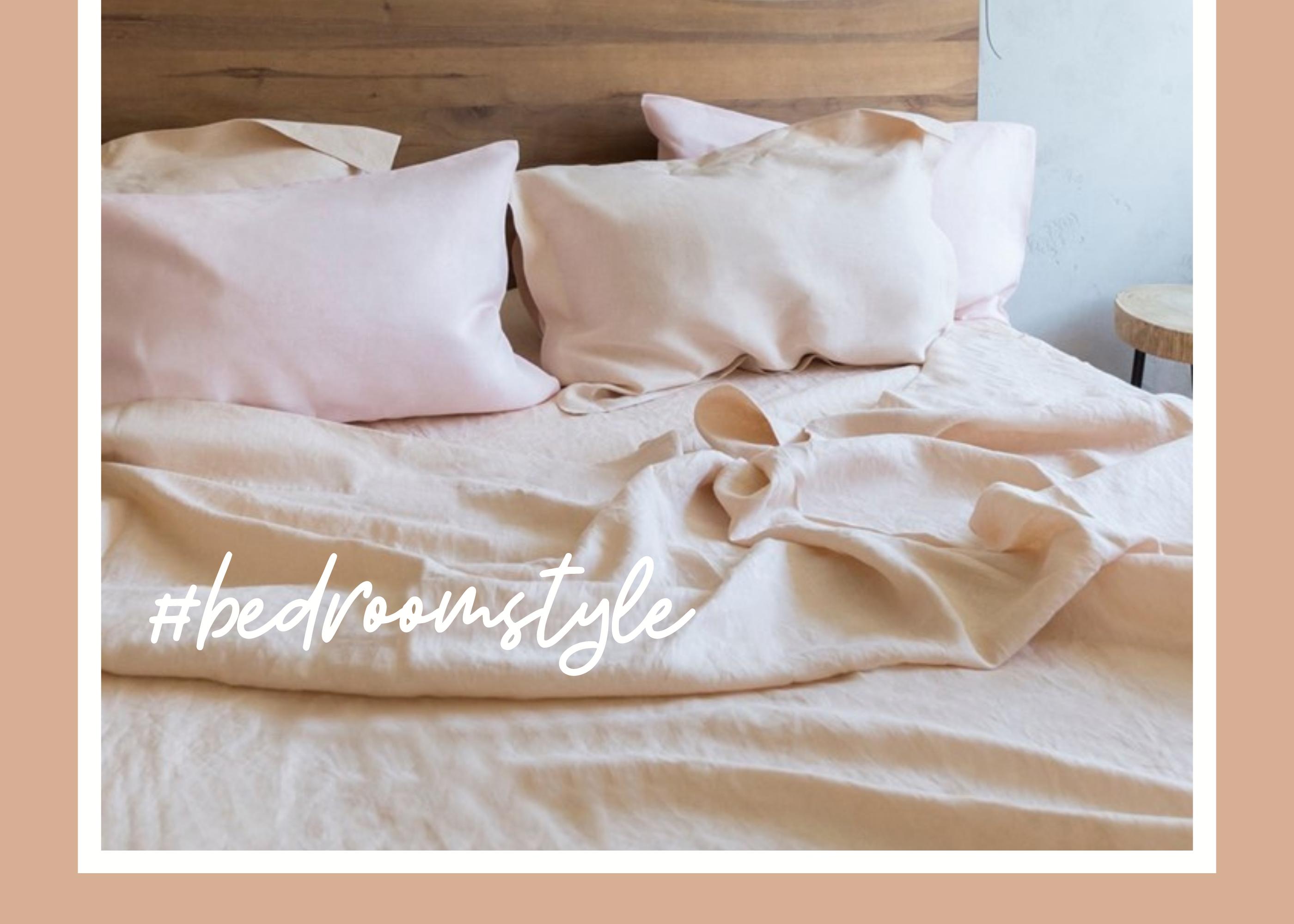 Vodič za kupovinu posteljine